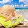 Travel to.. Горящие туры ✈ путевки Киев
