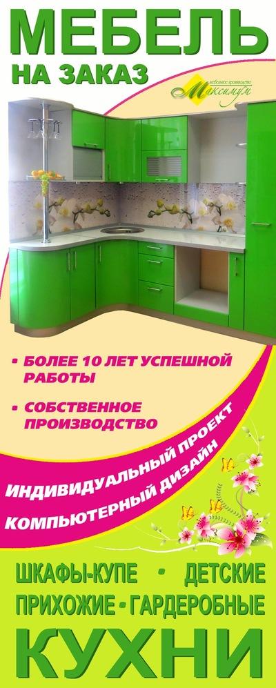 0fcbf02d Качественная мягкая мебель от производителя — мебельная фабрика «8 Марта».  Интернет-магазин мебели фабрики 8 Марта: Заходите.
