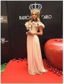 Платье Алена Водонаева