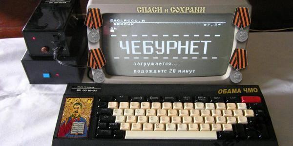 Глава Следкома РФ Бастрыкин предлагает цензурировать Интернет по примеру Китая - Цензор.НЕТ 4139