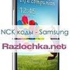Разблокировка Samsung Galaxy Note 3 от Мегафон
