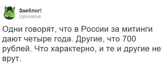 Полторак подписал приказ об улучшении вещевого обеспечения ВСУ - Цензор.НЕТ 9916