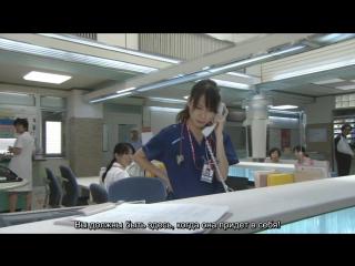 Код Синий / Code Blue [1 сезон 1 серия, русские субтитры]