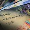 Подарки ручной работы Свадебные аксессуарыМинск