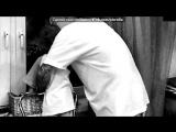 ГУФ в жизни под музыку Баста и Гуф 2010 - Вязки. Picrolla