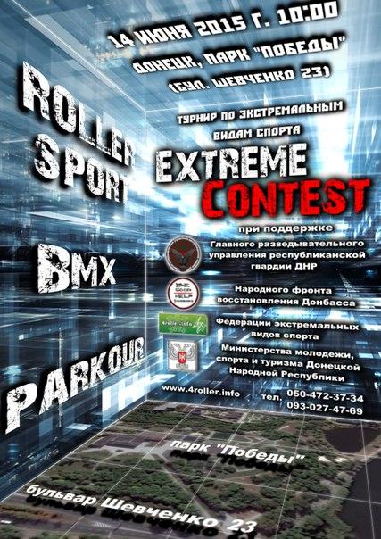Открытый турнир г. Донецка по экстремальным видам спорта, в направлениях: роллер спорт, BMX, паркур.