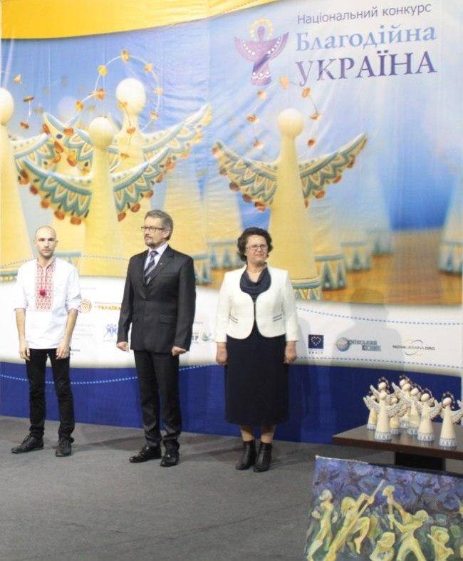 Благодійна Україна - Запорізький край