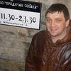 Дмитрий Колыхалов