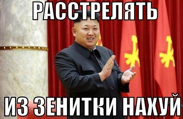 """Экс-директор КП """"Первомайский горводоканал"""" получил три года тюрьмы за взяточничество - Цензор.НЕТ 6684"""