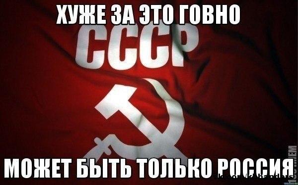 России хватит резервов на пару лет, - Сорос - Цензор.НЕТ 8508