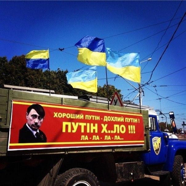 Если минские соглашения не будут выполнены - Украина вернется к вопросу введения миротворцев ООН, - Порошенко - Цензор.НЕТ 1219