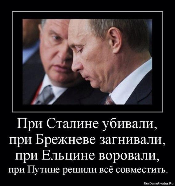 Путин предлагает создать пограничные войска стран СНГ - Цензор.НЕТ 3384