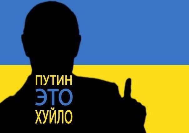 Госдума РФ проголосовала за арест противника оккупации Крыма депутата Пономарева - Цензор.НЕТ 536