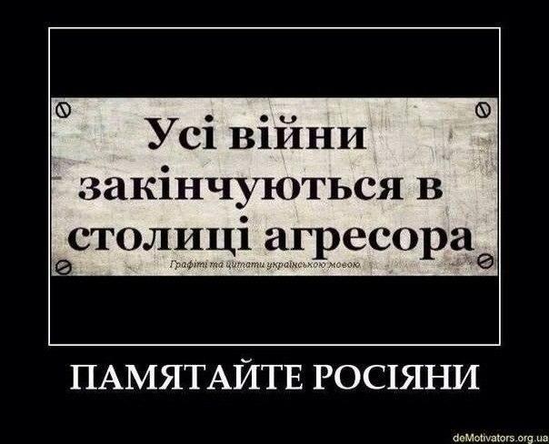 Неизвестные совершили нападение на консульство Украины в Ростове-на-Дону, разбив окна и закидав его кирпичами - Цензор.НЕТ 7397