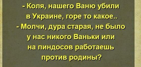 Террористы распространяют слухи о наступлении украинских войск, - Лысенко - Цензор.НЕТ 1139