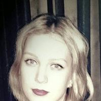 Вероника Гульшен