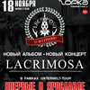 LACRIMOSA | 18.11.2015 | Ярославль | ГОРКА
