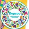 Аниматоры на день рождения Екатеринбург