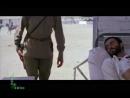 Трейлер к фильму В черных песках (1972)