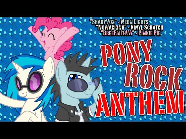 Pony Rock Anthem-ShadyVox
