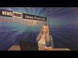 Новороссия. Сводка новостей Новороссии (События Ньюс Фронт) / 27.03.2015 / Roundup NewsFront ENG SUB