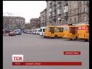 У Дніпропетровську маршрутники наполягають на підвищенні вартості проїзду
