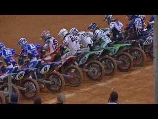MX GP Portugal - Agueda MX1 - Motocross 2009