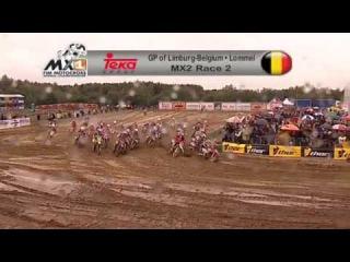 MX GP Lommel - Belgique MX2 - Motocross 2009