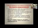 SvetlanaSamer Kak chitat mysli muzhchin Den2 Chast2