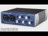 Аудио интерфейс PRESONUS AUDIOBOX USB