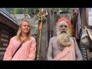 Секретное интервью у индийского гуру Shiva Raja Giri
