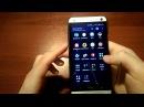 HTC One M7. SkyDragon M7 v1 (HTC Sense 7.0)