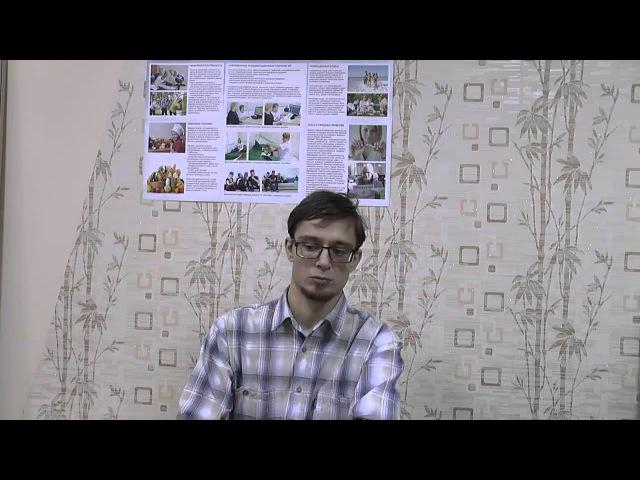Отзыв Рэйки и Махатма Рэйки от Андрея Москвичева