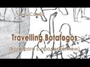 033 Travelling Botafogos Ботафого с продвижением