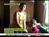 Аномалии Сонная болезнь Жители села в Казахстане внезапно засыпают на несколько дней