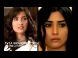 Самые красивые турецкие актрисы без макияж