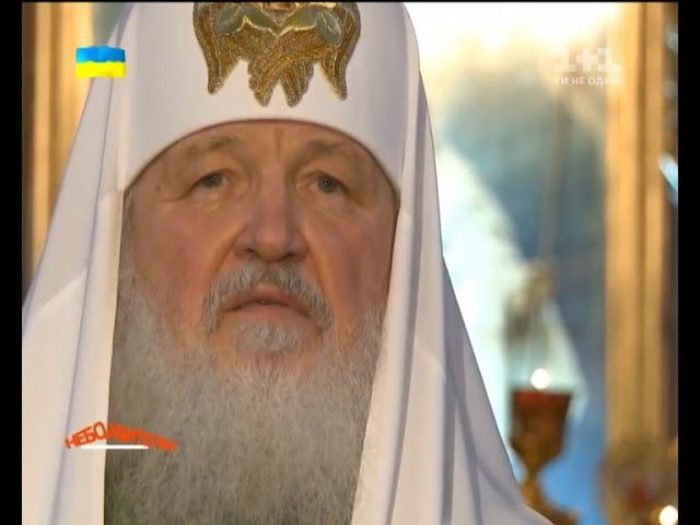 Українські сенсації. Як живе Патріарх Кирило та хто реалізує імперські плани в Україні?