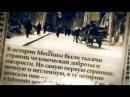 Ангелы с моря- О подвиге русских моряков помнят жители Мессины и всей Сицилии