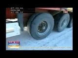 УЗПМ и Московский автодорожный институт МАДИ представили уникальную лабораторию на колесах