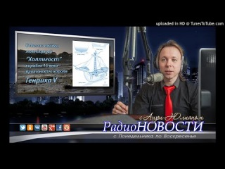 01 ноября 2015 (вс) Новости - Найден легендарный корабль 15 Ð