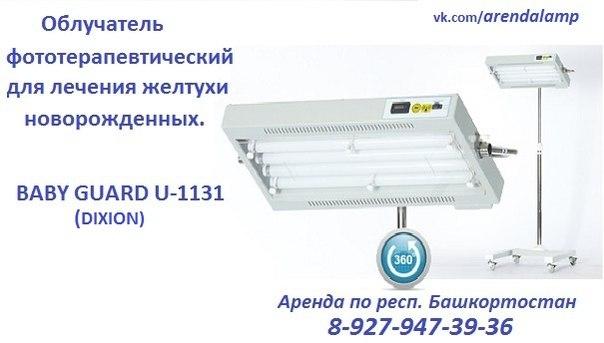 Сертификат соответствия № РОСС