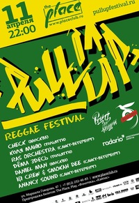 11.04.Pull Up! Reggae Festival @ The Place