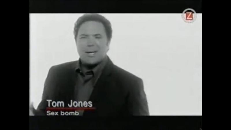 seks-bomb-tom-dzhons-smotret