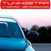 Тюнинг и стайлинг автомобилей TUNINGSTAR