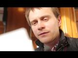 Павел Михайлов читает