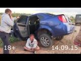 DaGDrive-Дети разбили машину. -