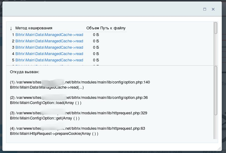 Битрикс обрывы подключений битрикс переименовать файл