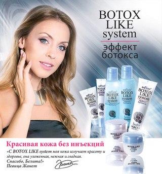 Белгород косметика для волос
