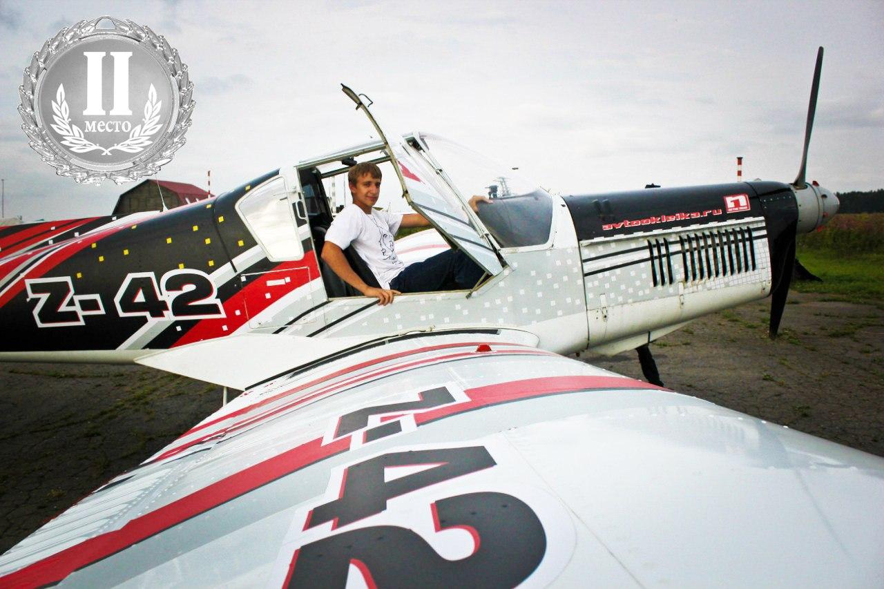 Спортивный самолет Zlin42 - полет с фигурами высшего пилотажа