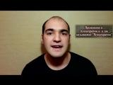Что такое самогипноз? Мифы и факты о самогипнозе от SimplePsychology (Простая психология).